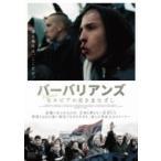 バーバリアンズ セルビアの若きまなざし  〔DVD〕