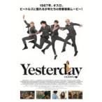 イエスタデイ  〔DVD〕