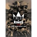 オムニバス(コンピレーション) / KING OF KINGS 2016  〔DVD〕