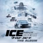 ワイルド・スピード ICE BREAK / オリジナル・サウンドトラック ワイルド・スピード アイスブレイク 国内盤 〔