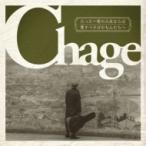 Chage チャゲ / たった一度の人生ならば 【限定盤】(+DVD)  〔CD Maxi〕