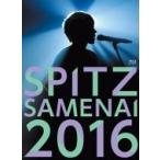 SPITZ JAMBOREE TOUR 2016 醒 め な い  通常盤  Blu-ray