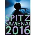 """スピッツ / SPITZ JAMBOREE TOUR 2016 """"醒 め な い"""" (DVD)  〔DVD〕"""