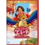 アバローのプリンセス エレナ/ソフィアのペンダント DVD(デジタルコピー付き)  〔DVD〕