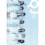 クイック・ジャパン Vol.131 / 書籍  〔本〕