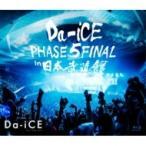 Da-iCE / Da-iCE HALL TOUR 2016 -PHASE 5- FINAL in ������ƻ�� (Blu-ray)  ��BLU-RAY DISC��