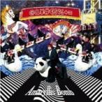Amaryllis Bomb / カオス  〔CD〕