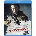 【初回仕様】ザ・コンサルタント ブルーレイ&DVDセット(2枚組 / デジタルコピー付)  〔BLU-RAY DISC〕