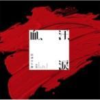 BTS (���ƾ�ǯ��) / �졢������ ���̾��ס�  ��CD Maxi��