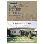 FLAT HOUSE LIFE 1 2
