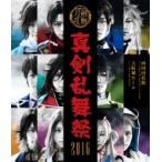 ミュージカル『刀剣乱舞』 〜真剣乱舞祭 2016〜  〔BLU-RAY DISC〕