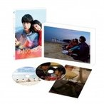 映画「君と100回目の恋」【初回生産限定盤】  〔DVD〕