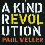 Paul Weller ポールウェラー / Kind Revolution (Deluxe Edition) 輸入盤 〔CD〕