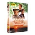 アボンリーへの道 SEASON III(発売予定)  〔DVD〕