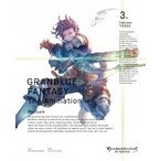 GRANBLUE FANTASY The Animation 3【完全生産限定版】  〔BLU-RAY DISC〕
