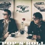 F-BLOOD / POP 'N' ROLL  〔CD〕