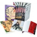 J Books NARUTO -ナルト- 秘伝・真伝シリーズ 9冊セット Jump j Books / 十和田シン  〔本〕