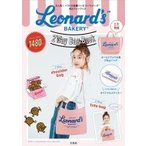 Leonard's BAKERY 2Way Bag Book / 書籍  〔ムック〕