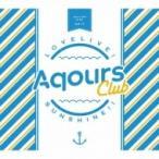 Aqours (ラブライブ!サンシャイン!!) / ラブライブ!サンシャイン!! Aqours CLUB CD SET 【期間限定生産】 国内盤 〔CD M