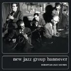 New Jazz Group Hannover / European Jazz Sounds Unreleased Radio Sessions From Original Tapes 輸入盤 〔CD〕