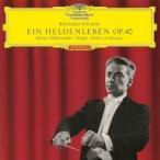 Strauss, R. シュトラウス / 『英雄の生涯』 ヘルベルト・フォン・カラヤン&ベルリン・フィル(1959)(アナロ