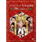 ジャニーズWEST / ジャニーズWEST 1stドーム LIVE 24(ニシ)から感謝 届けます 【DVD 通常仕様】  〔DVD〕