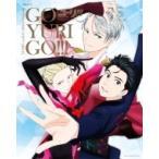 「ユーリ!!! on ICE」公式ファンブック GO YURI GO!!! / PASH!編集部 (アニメ主婦と生活社)  〔本〕