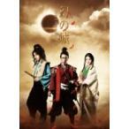 舞台 幻の城 戦国の美しき狂気  DVD