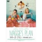 マギーズ・プラン 幸せのあとしまつ  〔DVD〕