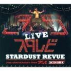 スターダスト☆レビュー  / STARDUST REVUE 35th Anniversary Tour 「スタ☆レビ」 (5CD)  〔CD〕
