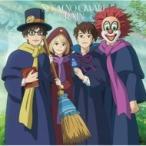 SEKAI NO OWARI / RAIN 【初回限定盤A】(CD+謎のDVD)  〔CD Maxi〕