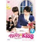イタズラなKiss〜Miss In Kiss DVD-BOX1  〔DVD〕