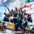 BOYS AND MEN / 帆を上げろ! 【初回限定盤A】(+DVD)  〔CD Maxi〕
