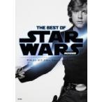 THE BEST OF STAR WARS INSIDER__ / 書籍  〔本〕