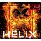 KNOCK OUT MONKEY / HELIX 【初回限定盤】(+DVD)  〔CD〕