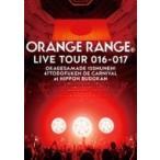 ORANGE RANGE オレンジレンジ / ORANGE RANGE LIVE TOUR 016-017 〜おかげさまで15周年! 47都道府県 DE カーニバル〜 at 日本武