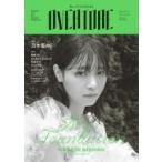 OVERTURE No.11 / 雑誌  〔ムック〕