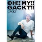 OH!! MY!! GACKT!! / GACKT ガクト  〔本〕