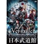 Versailles ベルサイユ / CHATEAU DE VERSAILLES AT NIPPONBUDOKAN  〔DVD〕