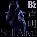 B'z ビーズ / 声明  /  Still Alive 【B'z×UCC盤】  〔CD Maxi〕