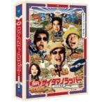 SR サイタマノラッパー〜マイクの細道〜 DVD-BOX  〔DVD〕