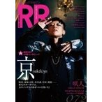 ROCK AND READ 072 / ROCK AND READ編集部  〔本〕