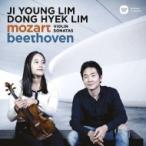 Mozart モーツァルト / モーツァルト:ヴァイオリン・ソナタ集、ベートーヴェン:ヴァイオリン・ソナタ第1番