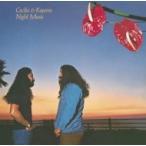 Cecilio&Kapono セシリオ&カポノ / Night Music  国内盤 〔CD〕