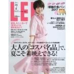 LEE (リー) 2017年 7月号 / LEE編集部  〔雑誌〕