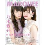 MARQUEE Vol.121 / MARQUEE編集部  〔全集・双書〕