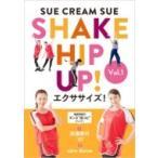 SUE CREAM SUE from 米米CLUB / SHAKE HIP UP! エクササイズ! Vol.1  〔DVD〕