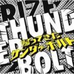 RIZE ライズ / THUNDERBOLT〜帰ってきたサンダーボルト〜 【初回生産限定盤】(+DVD)  〔CD〕