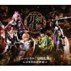 ミュージカル『刀剣乱舞』 〜三百年の子守唄〜  〔BLU-RAY DISC〕