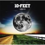 10-FEET テンフィート / 太陽の月 【初回生産限定盤】(CD+DVD)  〔CD Maxi〕